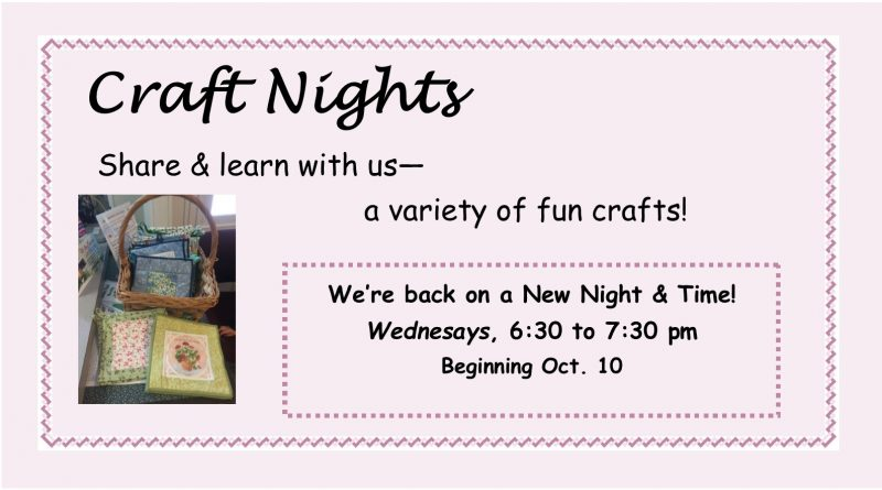 Craft Nights Fall 2018